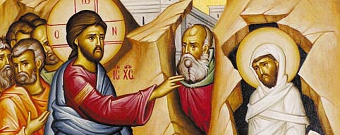 Lazarus, not John, was the disciple whom Jesus loved | Alan