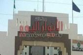 ننشر الحركة الداخلية لمديرية أمن الفيوم بعد اعتماد مدير الأمن