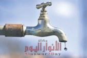 الأربعاء..قطع المياه لمدة 8 ساعات عن بعض المناطق بمحافظة الجيزة