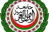 بيان الجامعة العربية بخصوص الجولان والتعليق على انسحاب أمير قطر من القمة
