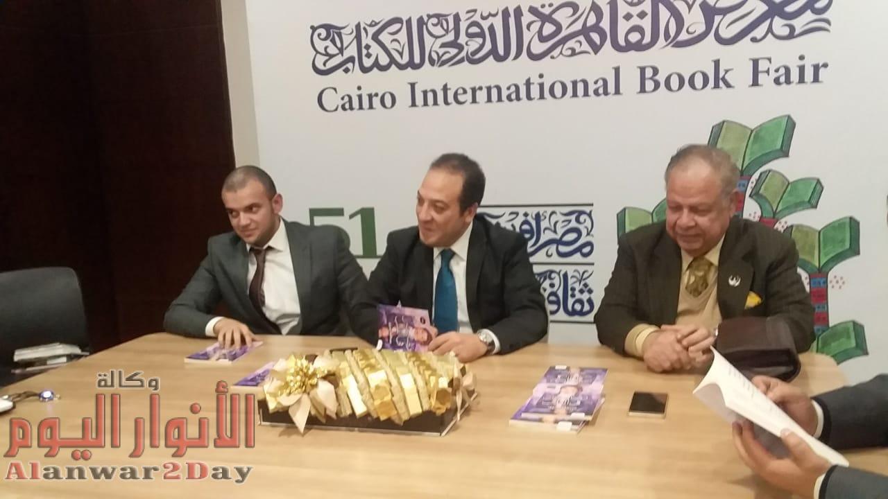"""توقيع رواية """"رصاصتين فى القلب"""" للإعلامى عبد الله يسرى بمعرض الكتاب"""