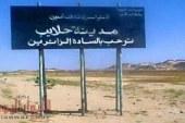 منظمة مصرية: السودان طلبت دعم واشنطن بملف حلايب وشلاتين مقابل توقيع اتفاقية تطبيع مع اسرائيل