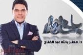 معتز عبد الفتاح: بايدن سيفوز بالانتخابات الأمريكية ما لم تحدث مفاجأة كبرى تغير الأوضاع