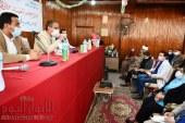 محافظ الفيوم يجتمع بالتنفيذيين بمقر مجلس مدينة طامية