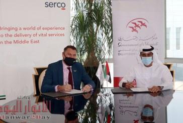 سيركو الشرق الأوسط توقع إتفاقية مع دائرة الطيران المدني بالشارقة لتقديم خدمات الملاحة الجوية لمطار الشارقة الدولي