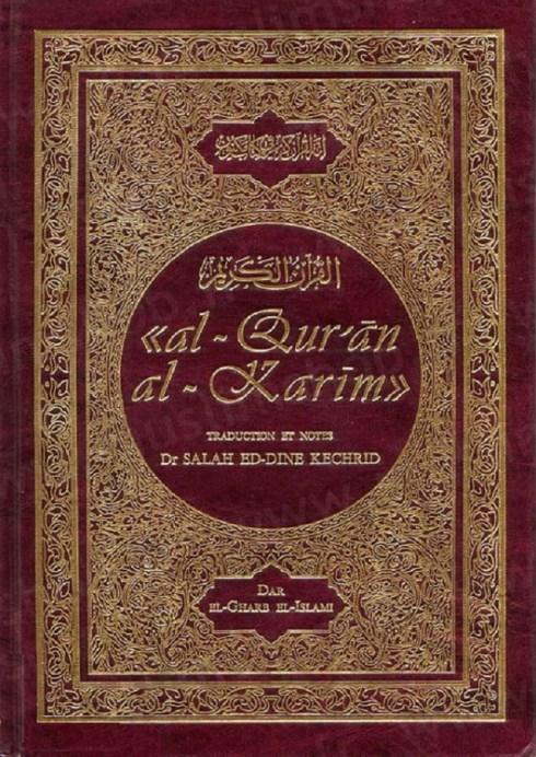غلاف القرآن بترجمة كشريد ـ القسم الثقافي