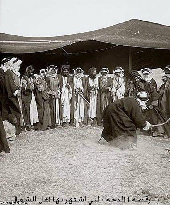 رقصة الدحة اشتهر بها قبائل العرب في شمال الجزيرة