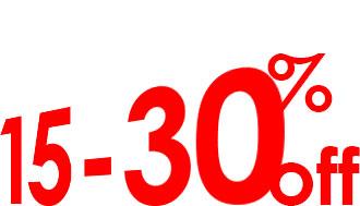 Alarm Equipment Discounts