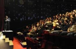 Teatro Quintero LAOVO