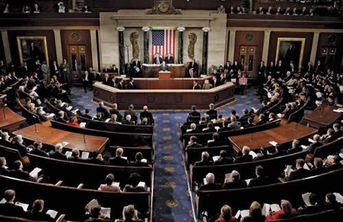 Ermenilerden ABD Kongresi'nde anma töreni