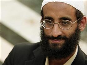 Enver El Evlaki'nin CIA tarafından Öldürülmesi hukuki mi?
