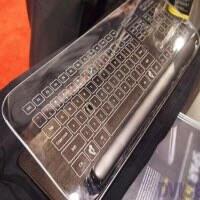 Bu da camdan klavye