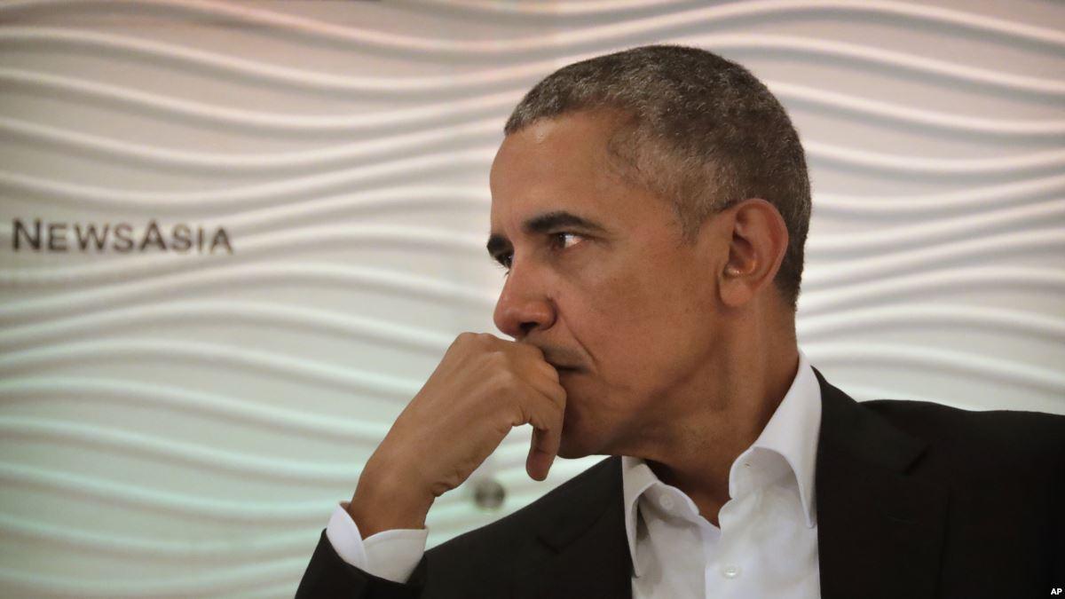 Obama'dan Trump'ın Kararına Tepki: 'Önemli Hata'