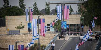 US Embassy in Jerusalem - Kudus Amerika Konsoloslugu
