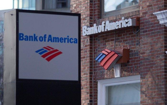 Bank of America'dan 1998 krizi uyarısı