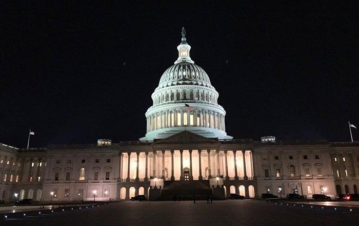 ABD Kongresine 'Ermeni soykırımı' tasarıları sunuldu