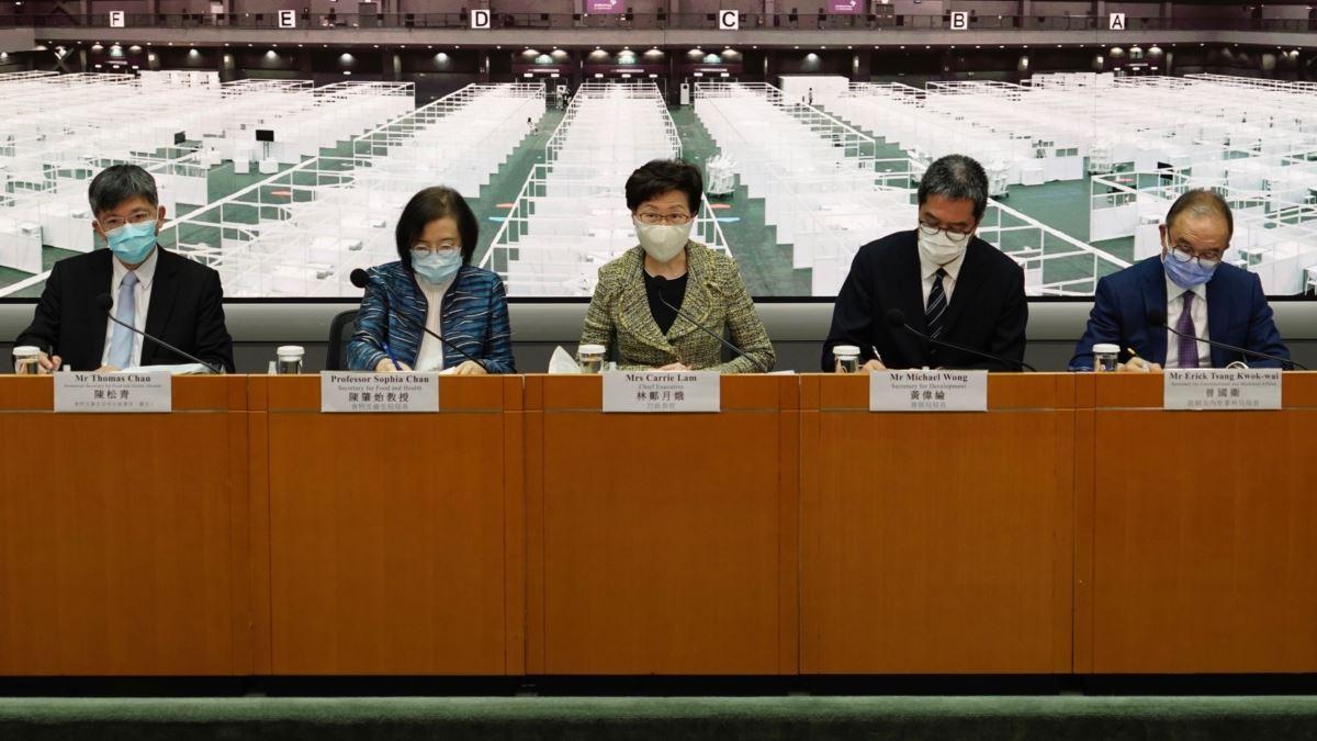 Hong Kong'lu Yöneticilerden ABD'ye Yaptırım Tepkisi