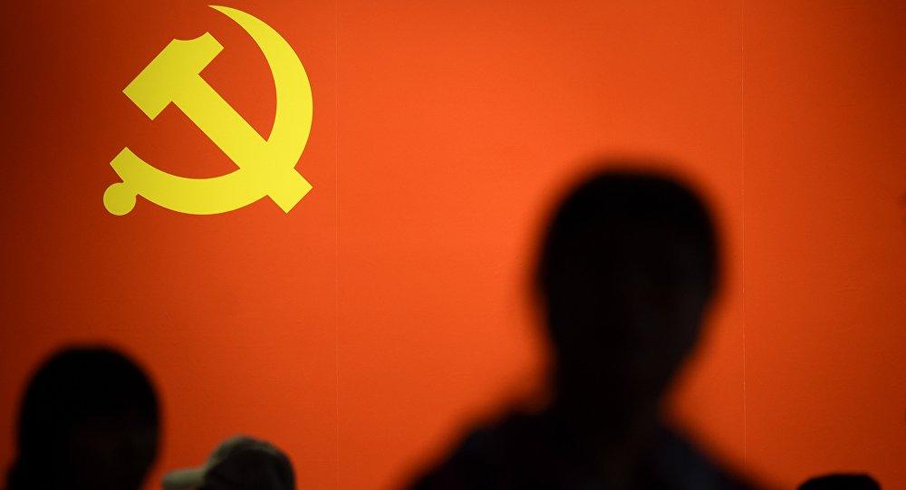 ABD'den Çin Komünist Partisi üyeleri için vize kısıtlaması: 10 yıllık vizeler bir aya indirildi