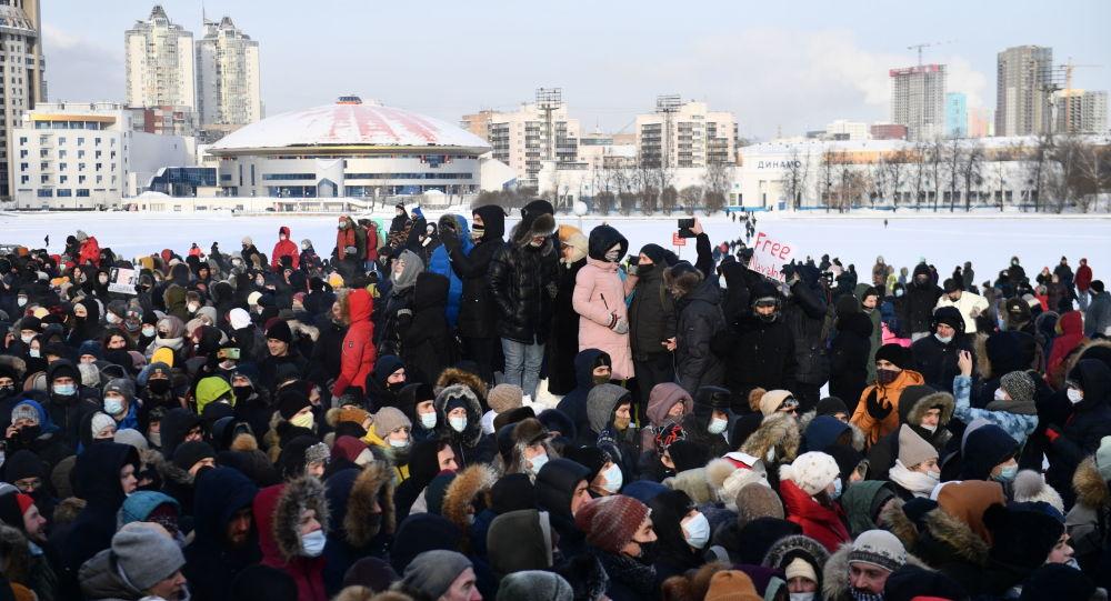 ABD'nin Moskova Büyükelçiliği'nden Rusya'daki izinsiz protestolara ilişkin yorum