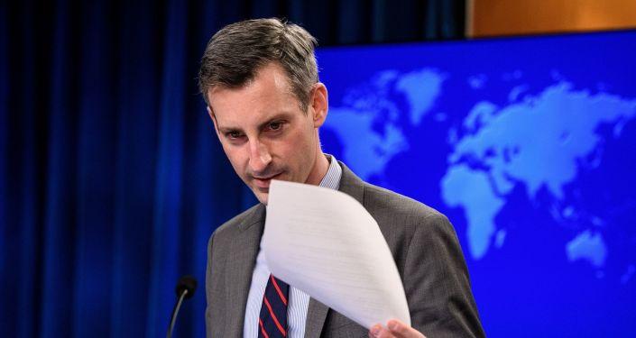 ABD'den Venezüella'nın AB temsilcisini sınır dışı etmesine kınama