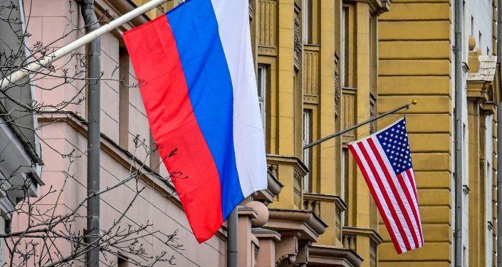 Rus ve ABD heyetleri, 28 Temmuz'da stratejik istikrarı görüşecek