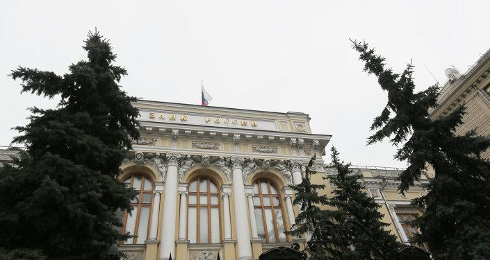 Rusya Güvenlik Konseyi: Batı'nın Rusya'da ekonomik kriz çıkarma girişimlerine karşı koymalıyız