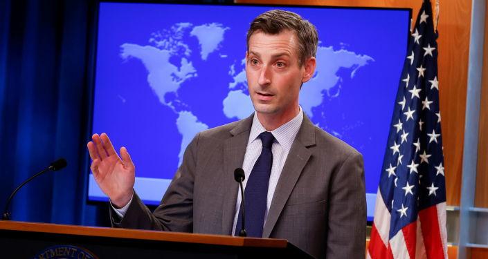 ABD'den İran'ın yeni Cumhurbaşkanı Reisi'ye 'diplomasiye ve nükleer müzakerelere dönme' çağrısı