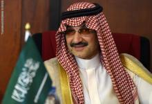 "Photo of بن طلال وعوائل سعودية كبيرة، تقرر الاستثمار في اكتتاب ""أرامكو"""