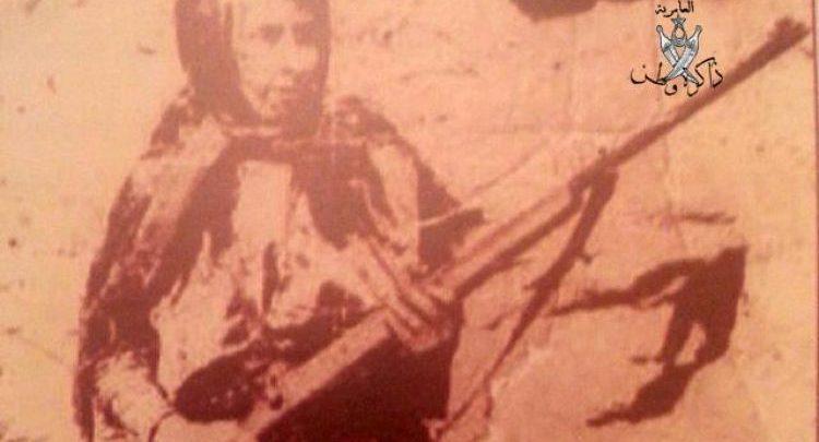 """Photo of هل سمعت بالمرأة اليمنية الجنوبية الثائرة """"بنت يافع"""" المناضلة ضد الاستعمار البريطاني في الجنوب"""