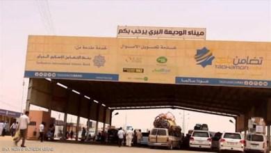 Photo of عاجل : من السعودية إلى مدينة مأرب.. وصول أول باص يحمل على متنه 40 مشتبه باصابتهم بكورونا