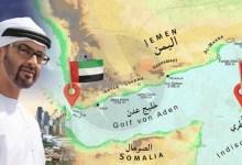 """Photo of الامارات تكشف عن دور سياسي لفرض """"اتفاق وشيك"""" بين الحكومة والحوثيين (تفاصيل)"""