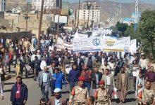 Photo of قبائل اليمن تدخل على خط ازمة سفن المشتقات وتعلن موقفا من اطرافها وتحذر (تفاصيل)
