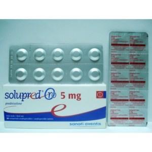 سولبريد solupred لعلاج التورمات والاورام السرطانية والقولون التقرحي