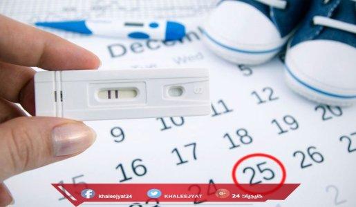 جدول حساب ايام التبويض حسب مدة الدورة الشهرية