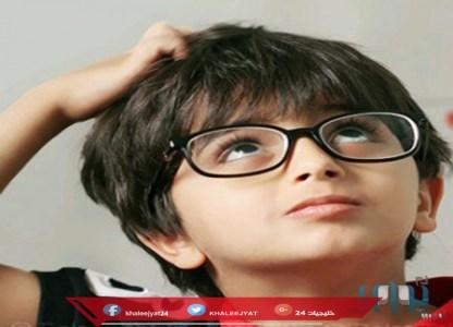 معظم اطفال المملكة يرتدون النظارات بسبب الاجهزة الذكية