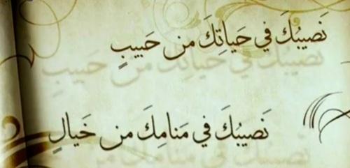 اشعار المتنبي غزل في الحب بقصائد رائعة جدا