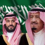 دعاء للملك سلمان وولي العهد الامير محمد حفظهما الله