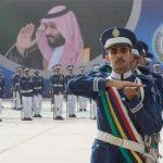معلومات عن كلية الملك فيصل الجوية و شروط القبول