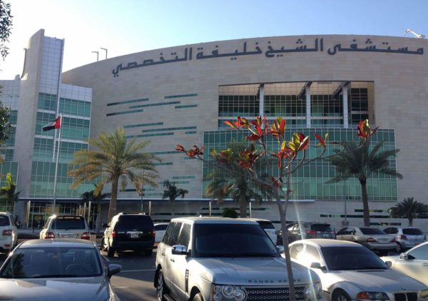 مستشفى خليفة عجمان بالصور