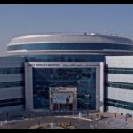 مستشفى عين الخليج بأبوظبي