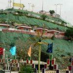 منتزه الجبل الاخضر بالطائف