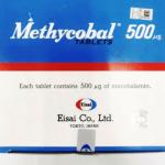 ميثيكوبال تجربتي في علاج نقص فيتامين ب 12