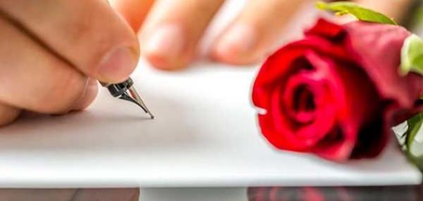 رسائل صباحية للزوج و للزوجة