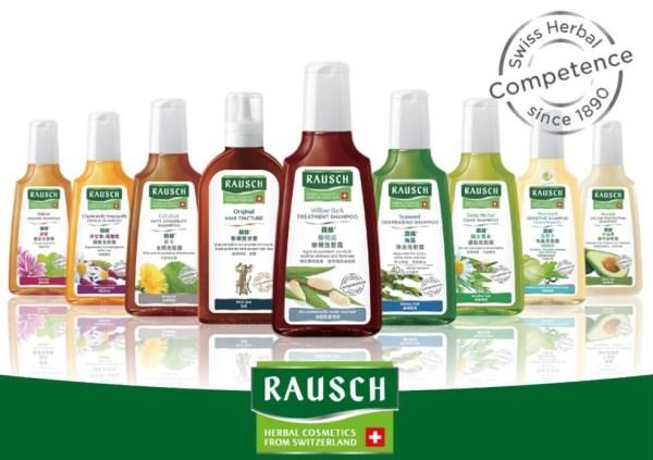 تجربتي مع rausch للشعر تجارب مميزة تعرف عليها