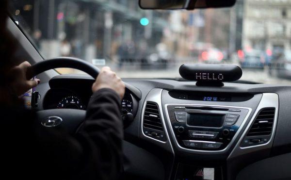 تغيير مهنة عامل الى سائق خاص