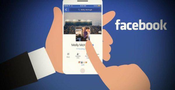 اسماء فيس بوك شباب بنات 2021