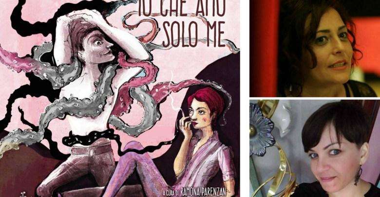 io_amo_solo_me_libro