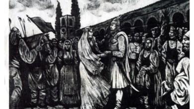 Matrimonio Di Scanderbeg