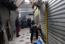 Nella mattinata di oggi le piccole attività commerciali hanno chiuso i battenti., in protesta contro l'introduzione dell'IVA e il nuovo schema di tassazione delle piccole imprese