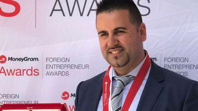 Erion Kaso, MoneyGram Awards 2018
